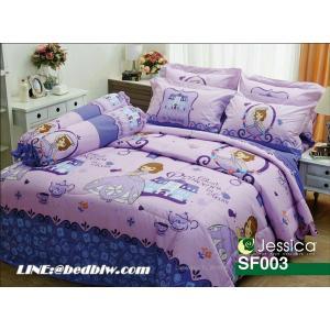ชุดเครื่องนอน-ผ้าปูที่นอน ลายการ์ตูนเจ้าหญิงโซเฟีย SF003