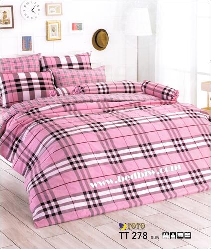 ชุดเครื่องนอน ผ้าปูที่นอน toto TT278 ชมพู