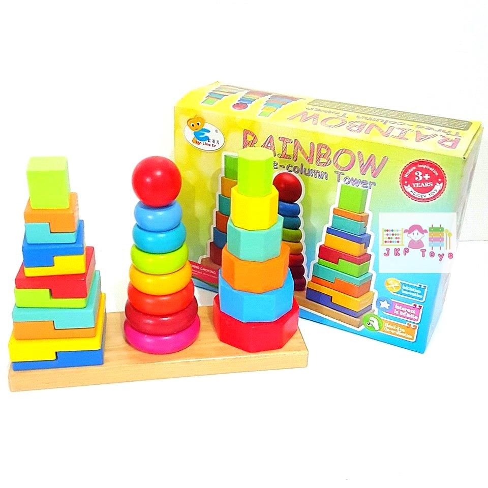 ของเล่นเสริมพัฒนาการ ของเล่น ของเล่นไม้ บล็อคไม้สวมหลักสายรุ้ง