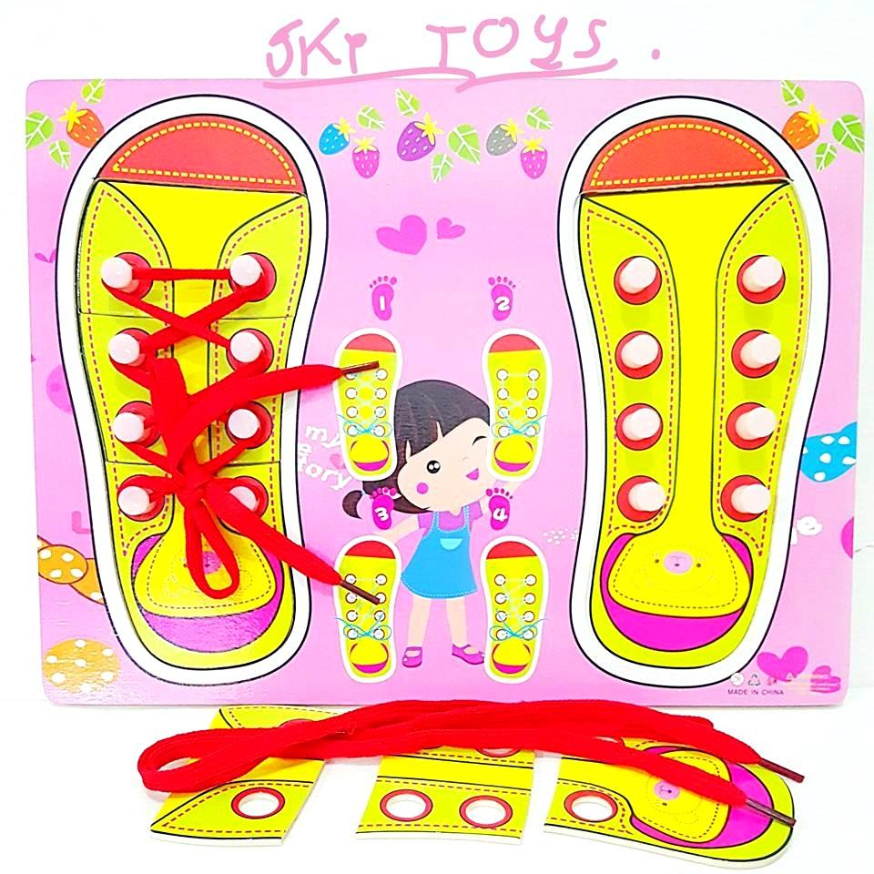 ของเล่นเสริมพัฒนาการ ของเล่นไม้ชุด ร้อยเชือกรองเท้า
