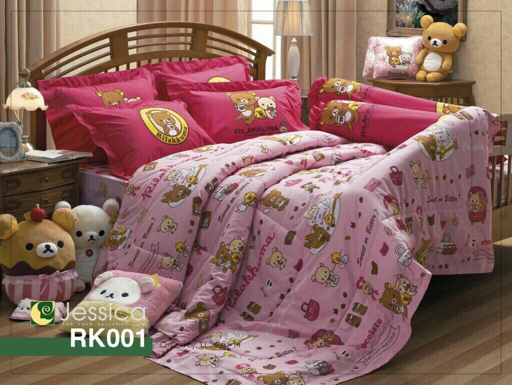 ชุดเครื่องนอน ลายการ์ตูน ริลัคคุมะ RK001