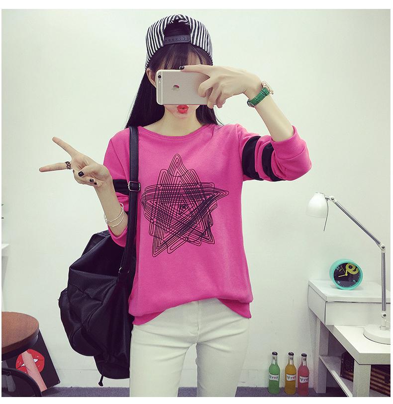 เสื้อกันหนาวแขนยาวคอกลม สีชมพู