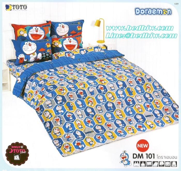 ชุดเครื่องนอน ผ้าปูที่นอน ลายโดเรม่อน DM101