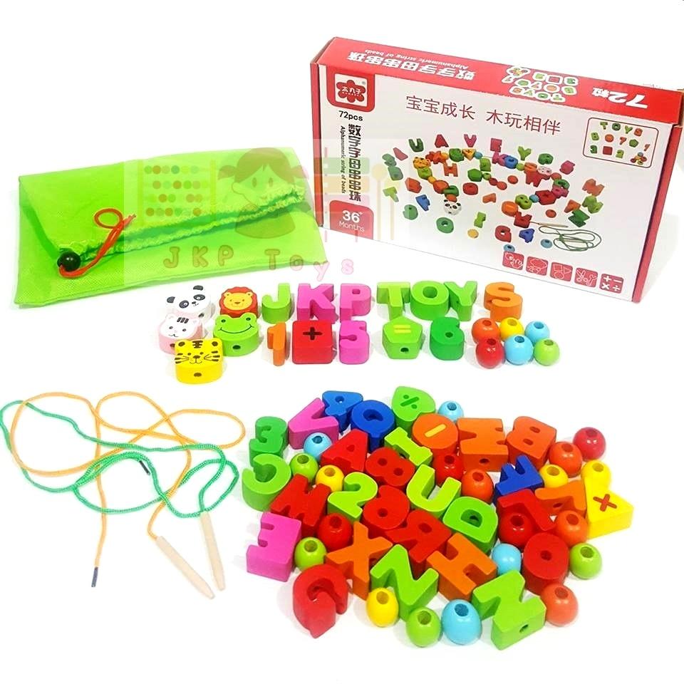 ของเล่นไม้เสริมพัฒนาการ ร้อยเชือกA-Z ตัวเลข ลูกปัด 72 ชิ้น
