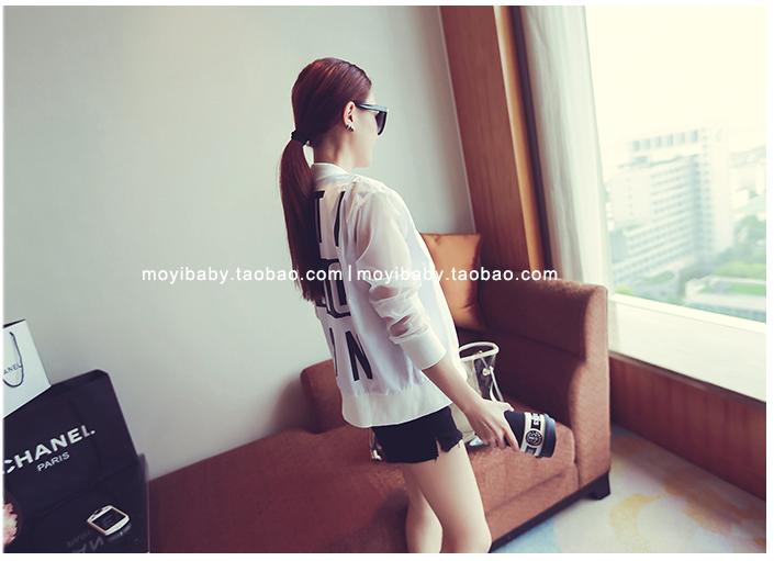 รับตัวแทนจำหน่ายเสื้อคลุมแฟชั่นเกาหลีแขนยาวสีขาวเก๋ๆ