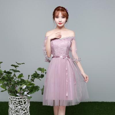 ชุดราตรีสั้นสีถั่วแดงปาดไหล่ ชุดไปงานแต่งงาน ช่วงบนเป็นผ้าลูกไม้