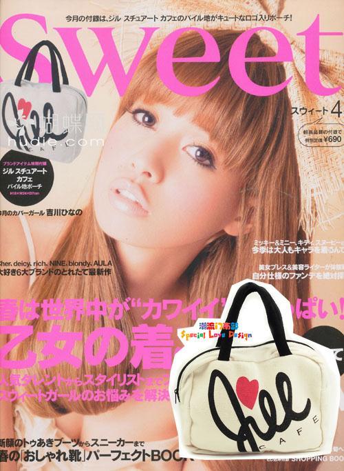 กระเป๋าถือพิมพ์ลายตัวอักษร ของแถมนิตยสาร Sweet