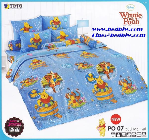 ชุดเครื่องนอน ผ้าปูที่นอน ลายการ์ตูนหมีพูห์ PO07