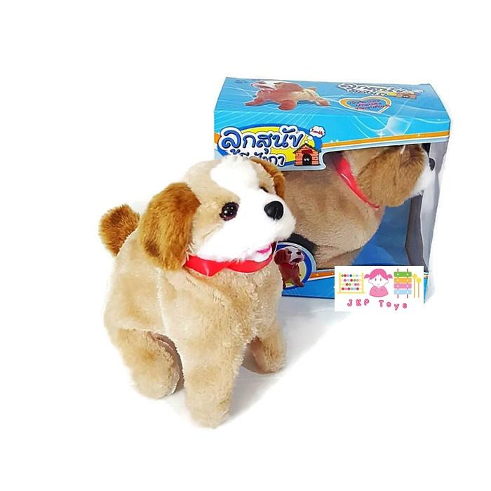 ตุ๊กตาลูกสุนัขตีลังกา