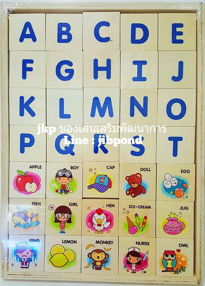 บล็อคสอนภาษาอังกฤษ ตัวเลข รูปทรงและเครื่องหมาย 105 ชิ้น