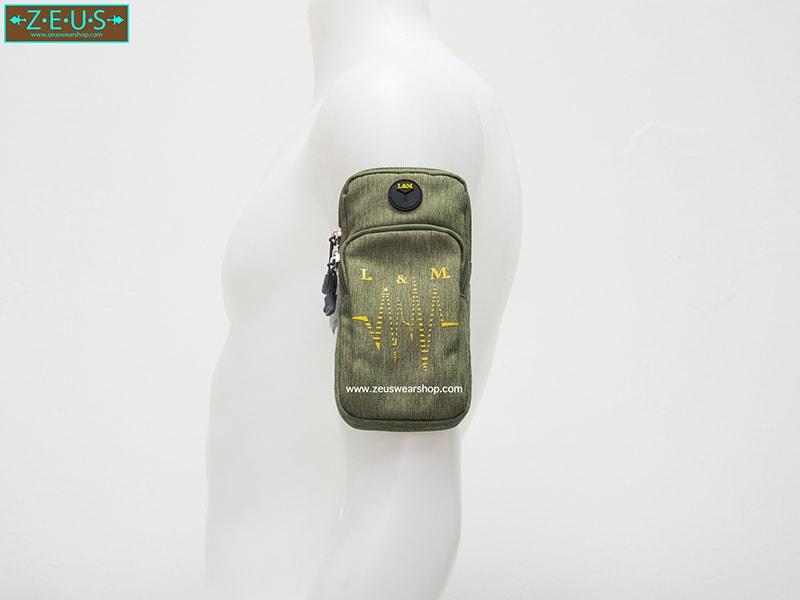 กระเป๋ารัดแขนวิ่ง สีเขียว Armband 2ซิป ใส่โทรศัพท์ได้ทุกรุ่น