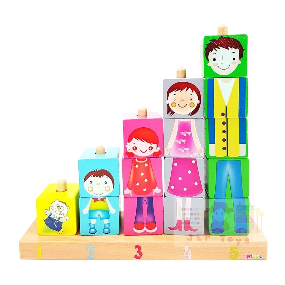 ของเล่นไม้เสริมพัฒนาการ สวมเสา Happy Whole Family