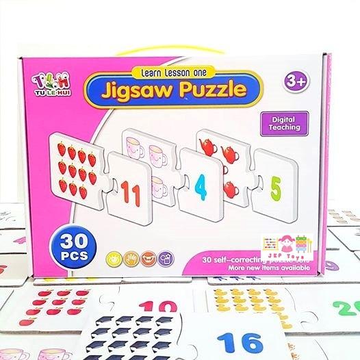 จิ๊กซอว์จับคู่ภาพกับตัวเลข 1-20