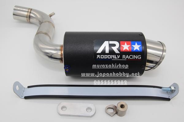 กรองอากาศ AR สำหรับตระกูล ออโตเมติก ZMR PCX Fino clic อื่นๆ รองรับทุกรุ่นครับ ราคา เริ่ม 1,950 เท่านั้น