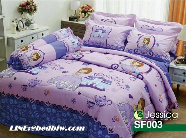 ชุดเครื่องนอน ผ้าปูที่นอน ลายการ์ตูนเจ้าหญิงโซเฟีย SF003