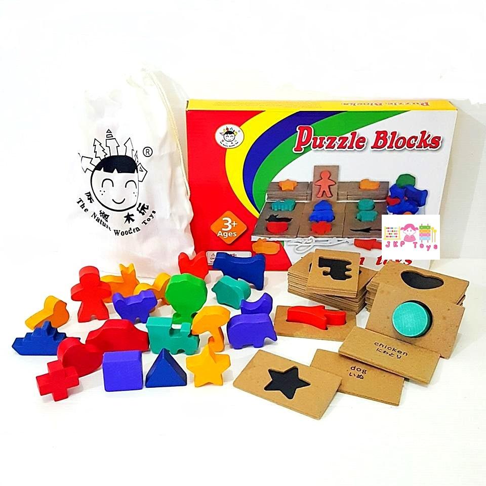 บล็อคไม้จับคู่เงาสามมิติ (3D Puzzle blocks)