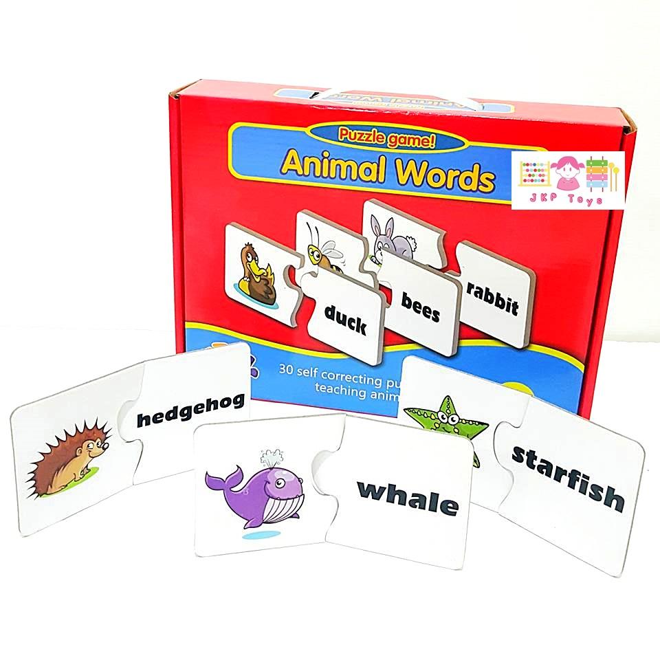 จิ๊กซอว์คำศัพท์ Animal Words