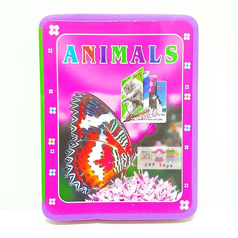 หนังสือโฟม หมวดสัตว์ต่างๆรวม 16 ชนิดพร้อมศัพท์ภาษาอังกฤษ