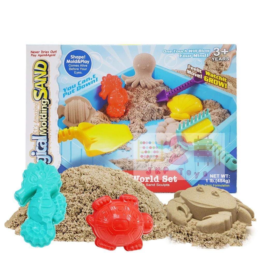 ของเล่นเสริมพัฒนาการ ชุดทรายนิ่ม ทรายวิทยาศาสตร์ ลายสัตว์ทะเล