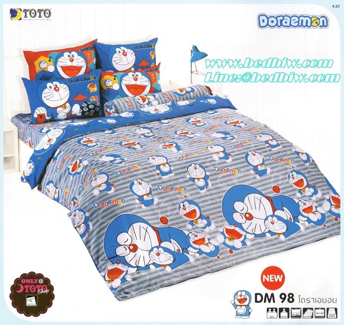 ชุดเครื่องนอน ผ้าปูที่นอน ลายโดเรม่อน DM98