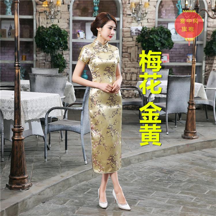 ชุดกี่เพ้ายาว คอจีนแขนสั้น สีทอง
