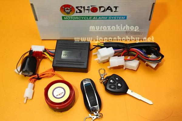 รีโมท กันขโมยกุญแจทรงวีโก้ ใส่รถ GPX150 GN GR 1100