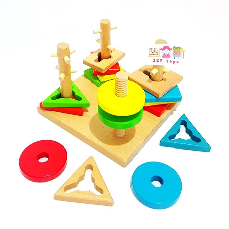 ของเล่นไม้ เสริมพัฒนาการ บล็อคไม้เรขาคณิต 4 เสา