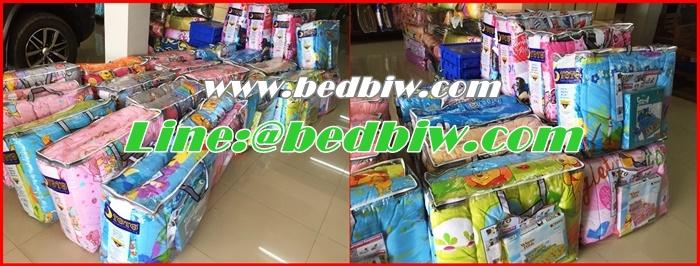 bedbiw.com