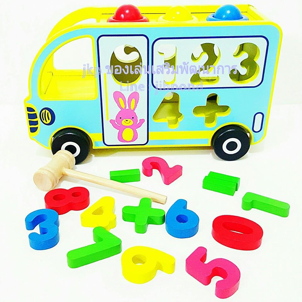 ของเล่นเสริมพัฒนาการ ของเล่นไม้ ของเล่นชุดรถค้อน ตอก ทุบ บล็อกหยอด