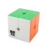 รูบิค Rubik Moyu Yupo 2x2x2 Stickerless Edition