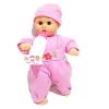 ตุ๊กตาเด็กดูดนมขยับได้ ขนาดความสุง 39 ซม