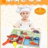 ของเล่นไม้เสริมพัฒนาการ ถาดไม้จำลองเครื่องครัวเเละอาหาร