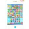 ไอโฟนสอนภาษาไทย