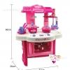 ชุดครัวเด็กจำลองสีชมพู มีเสียง มีไฟ Kitchen Set For Kids
