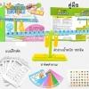 ตาชั่ง Math Balance สอนคณิตศาสตร์ สอนสมดุล