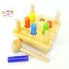 ค้อนตอกสอนสี (Hammering and Pegs) ของเล่นไม้เสริมพัฒนาการสำหรับเด็กๆ