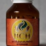 ยาบำรุงตับเเละไต(2กระปุก) 80แคปซูล