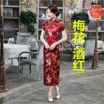 ชุดกี่เพ้ายาว คอจีนแขนสั้น สีเลือดหมูอมม่วง
