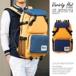 กระเป๋าเป้ใบใหญ่ Backpack กระเป๋าเป้เดินทางใช้ได้ทั้งชาย-หญิง (สีน้ำเงิน/เหลือง)