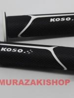 ปลอกมือ KOSO METEOR GRIP ราคา280