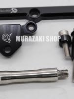 ขายึดกันสบัด PIRANHA KAWASAKI Z125 ราคา1250