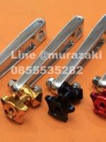 มือลิงเบรคหลังนอก (ขาตรงยาว) PCX / AEROX / N-MAX / WAVE BY Moritech ราคา250