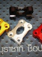 ประกับต๊กตาแฮนด์CNC SPEEDY PCX-150 สีทอง เงิน ดำ แดง