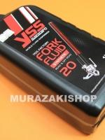 น้ำมันโช็คหน้า YSS ราคา750