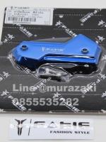 ฝาปิดปั้มบน KAWASAKI Z900 FAKIE
