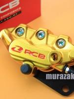 ปั้มหน้าพร้อมขา Racing boy ใส่ YAMAHA AEROX R15 M-SLAZ ราคา1200 มี4สี