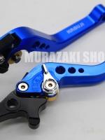 มือเบรคปรับระดับ CNC KABUJI Yamaha Aerox ราคา490