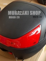 M678 (28ลิตร) ราคา 1450
