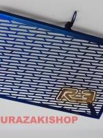 การ์ดหม้อน้ำสีทองไทเม Yamaha R3 SVENSPEED ราคา1550