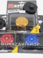 ฝาปิดกระปุ๊กน้ำมันเบรคหลัง MORITECH KAWASAKI Z900 Z800 Z900 Z300 ราคา400